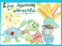 Баязитов Марк Русланович