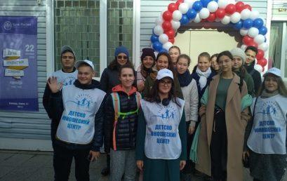 Год добровольцев России