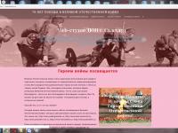 Сайт главная 3