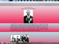 Сайт 1