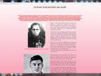 Сайт 4