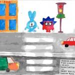 Марафон «Знатоки правил дорожного движения»