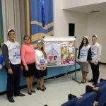 Волонтёрская отряд «ВО-ДЮЦ