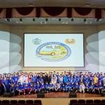 Всероссийский чемпионат по автомногоборью