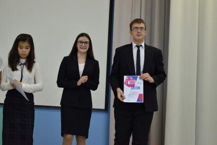 Городские отборочные соревнования «Молодые профессионалы»