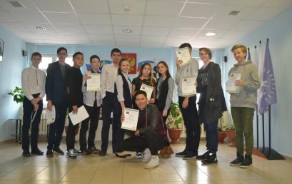 Всероссийский фестиваль «NAYKA+»