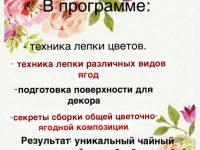IMG-e255dd93375bc9f6b4d842436c094b45-V
