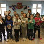 Соревнования посвященные празднику «День учителя»
