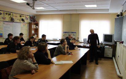 Мастер-класс «Формы и методы преподавания математики в условиях реализации ФГОС»