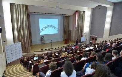 Международная научная конференция школьников «Сахаровские чтения»