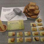 #«Блокадный хлеб: символ жизни и надежды»